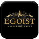 Egoist massage
